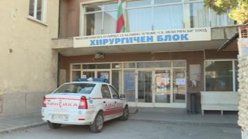 Майки излизат на протест срещу закриването на родилното отделение в Дупница