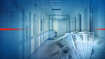 Проверяват цените на медицинските услуги по Черноморието