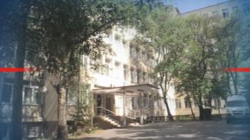 Болницата в Кюстендил остава без инфекциозно отделение