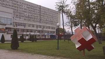 Пловдивската болница Свети Георги е с най-много неосигурени пациенти у нас