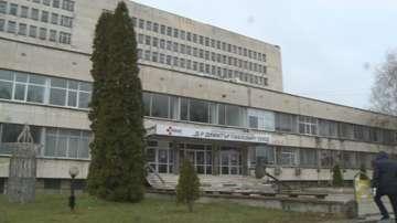 Болницата в Свищов посрещна годината със стари задължения