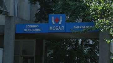 Ръчна граната беше открита в двора на болницата във Велико Търново