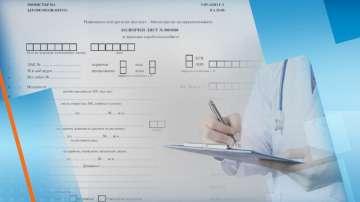 КНСБ: Болничните до три дни са малка част от всички обезщетения