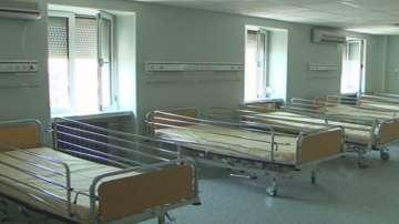 Здравното министерство и областните болници се договориха за преструктуриране