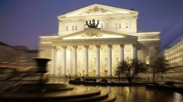 Пръстенът на Нибелунга - кулминация на гастрола на Софийската опера в Москва