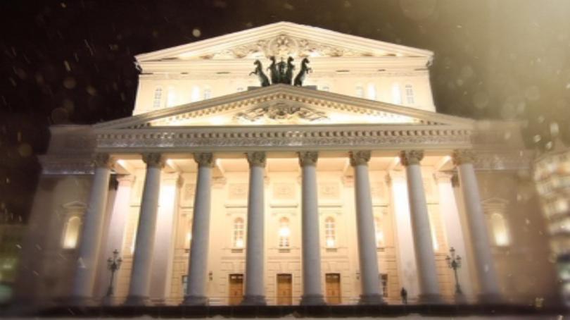 Софийската опера и балет гостува в легендарния Болшой театър в Москва