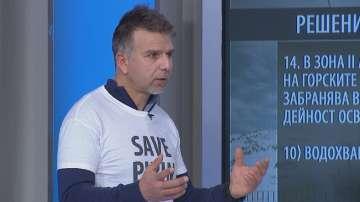 Алпинистът Боян Петров с ново предложение за плана за управление на Пирин