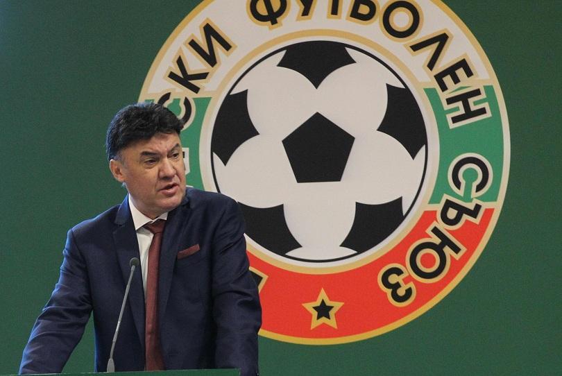 Днес президентът на Българския футболен съюз Борислав Михайлов подаде оставка,
