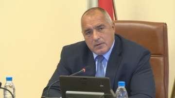 Бойко Борисов: Булгартабак не е продадена от мен