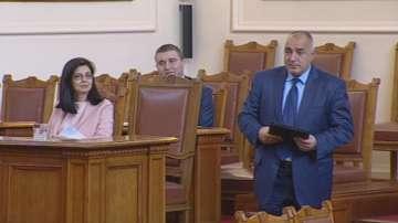 Меморандумът между ГЕРБ и Реформаторския блок е подписан от премиера