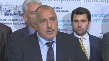 Премиерът Борисов с ултиматум към реформаторите
