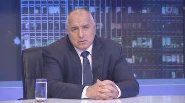 Борисов: Пожелавам на Радев да успее и отговорността да не го смаже