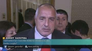 Бойко Борисов: По-важно от управлението е етническият мир