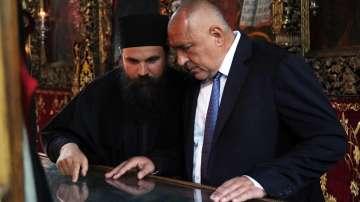 Борисов: Правителството ще продължава да подкрепя Българската православна църква