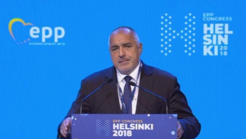 снимка 1 До час ще е ясен водещият кандидат на ЕНП за евроизборите