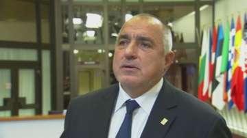 Борисов: Икономическите резултати продължават да са стабилни