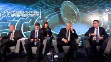 Бизнесът и правителството обсъдиха пътя на България към еврозоната