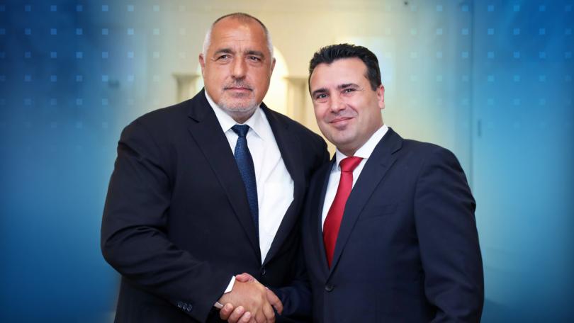 До октомври историческата комисия между България и Северна Македония трябва