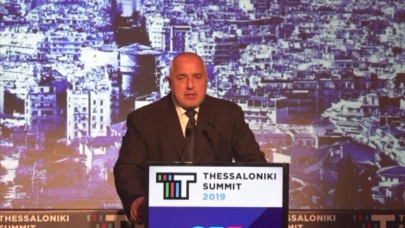 Премиерът Бойко Борисов е на посещение в Гърция за участие