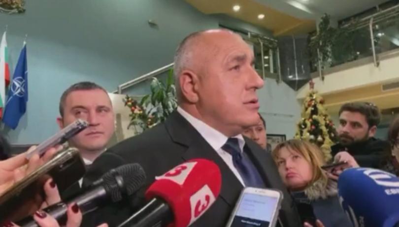 Премиерът Бойко Борисов обобщи днешният много тежък за него ден