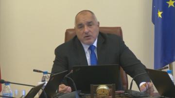Бойко Борисов: Който не си плаща таксите, не може да бъде скрит