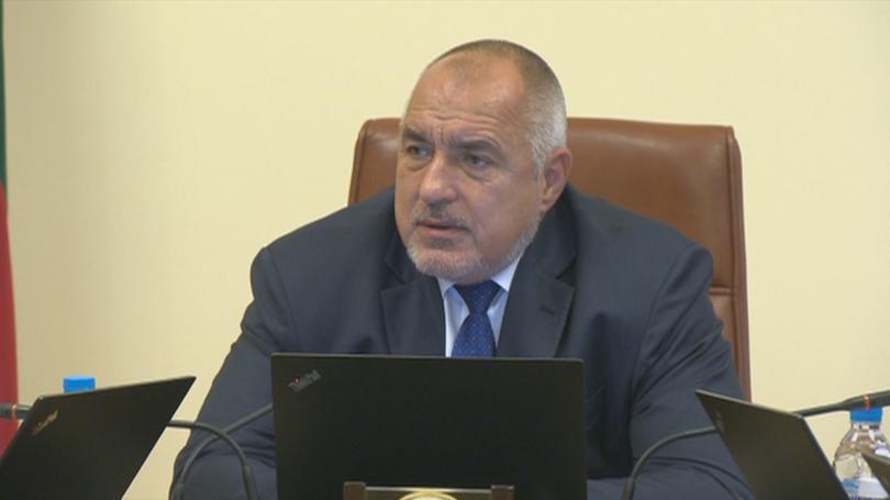 Премиерът Бойко Борисов на днешното правителствено заседание съобщи, че е