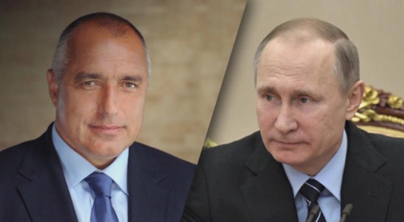 бойко борисов заминава работно посещение москва