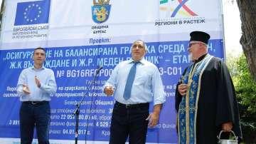 Борисов обеща 4-лентов път Бургас-Слънчев бряг догодина, ако няма жалби