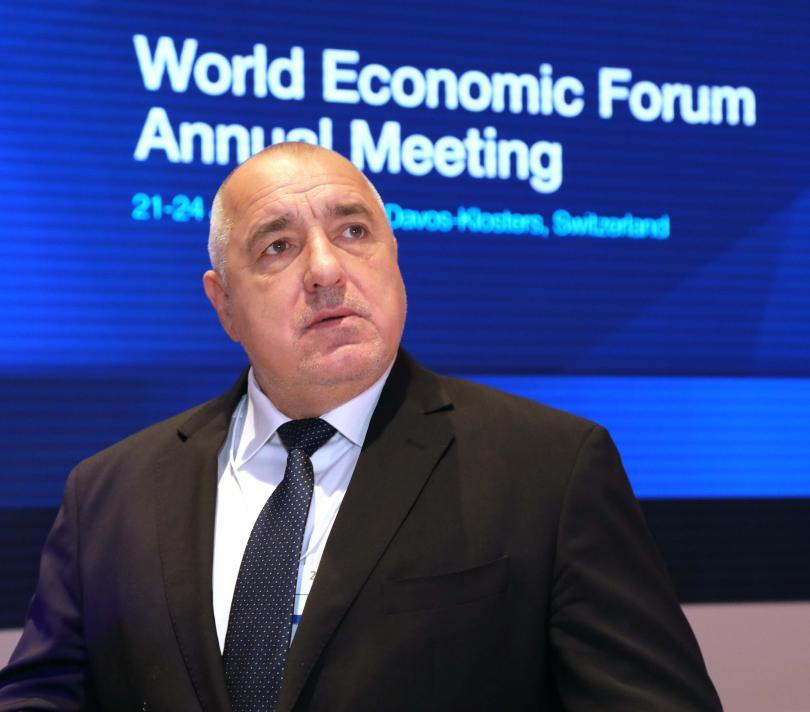 Борисов: България подкрепя усилията на Западните Балкани по пътя им към ЕС
