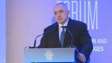 Премиерът Бойко Борисов участва в третия икономически форум в Делфи