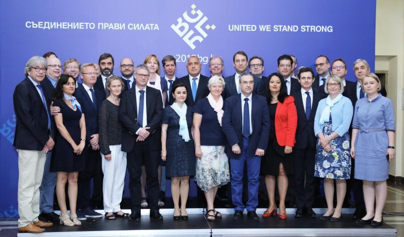борисов усилията приобщаването западните балкани продължат