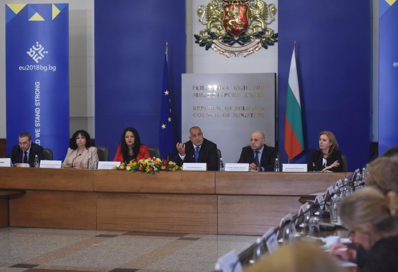 снимка 1 Борисов: Усилията ни за приобщаването на Западните Балкани трябва да продължат