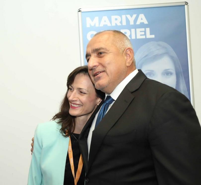 Борисов поздрави Мария Габриел за избирането ѝ за първи вицепрезидент на ЕНП