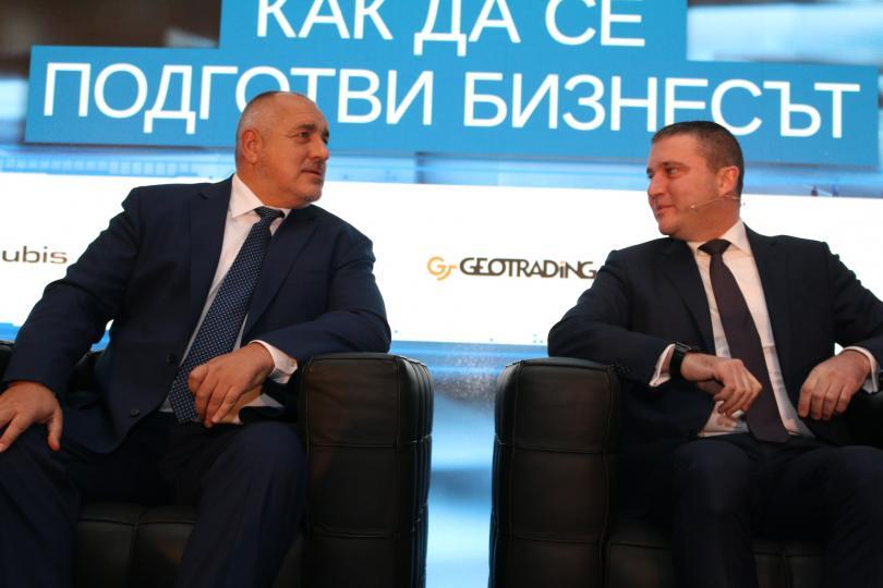 снимка 1 България се очаква да влезе в чакалнята на еврозоната до края на април