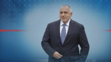 Борисов: Отпускаме средства за изкупуване на 83 декара улици в Стара Загора