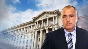 Премиерът Борисов посети Държавна агенция Разузнаване