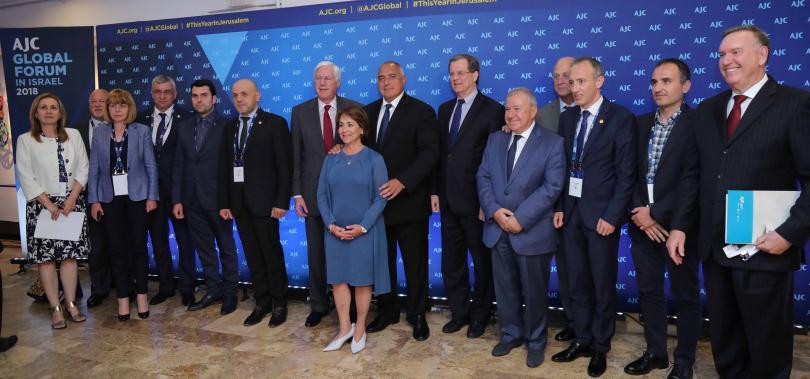 снимка 1 Бойко Борисов в Ерусалим: България остава ангажирана за мира в Близкия изток