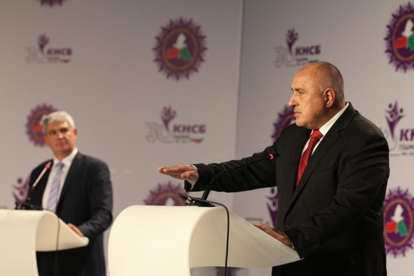 снимка 4 Борисов и Радев си стиснаха ръцете (СНИМКИ)
