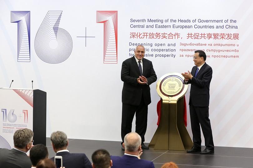 снимка 1 След срещат 16+1 в София: Център за партньорство между Източна Европа и Китай