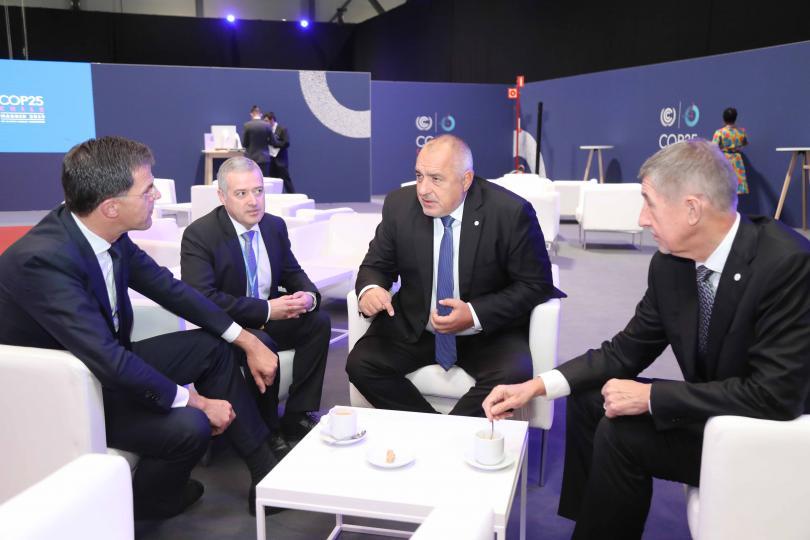 снимка 5 Премиерът Борисов участва в конференцията за климата в Мадрид