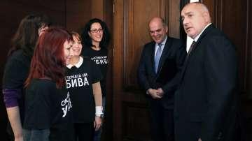 Майки на деца с увреждания обсъдиха с премиера Борисов реформата в ТЕЛК-овете