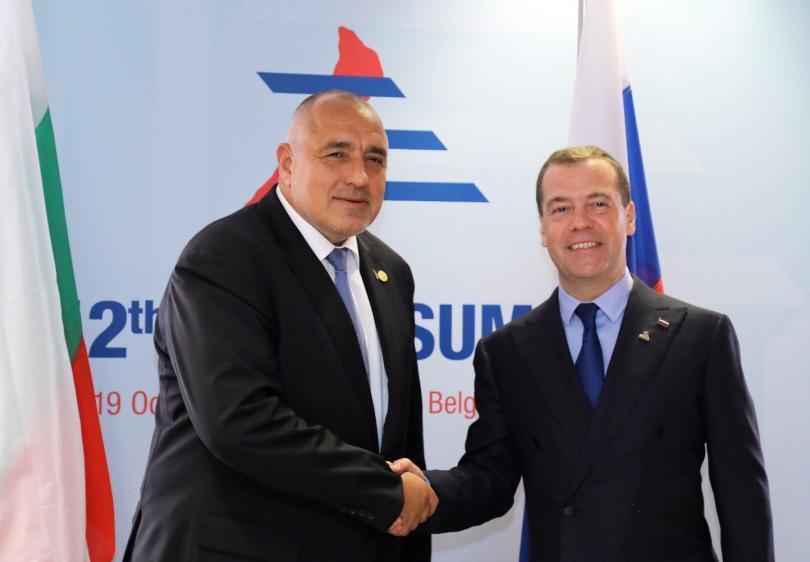 Премиерът Бойко Борисов и руският му колега Дмитрий Медведев обсъдиха