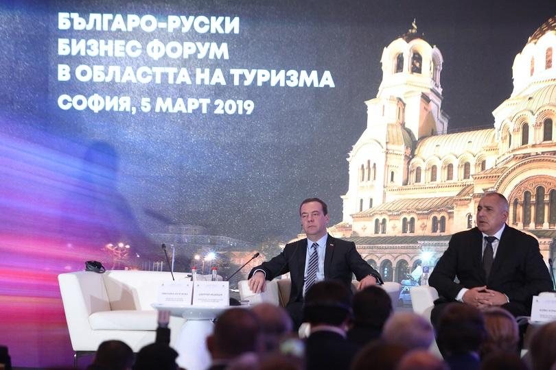Борисов и Медведев обсъдиха перспективите в туризма на българо-руски форум