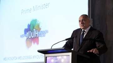 Европейска младежка конференция се проведе в София