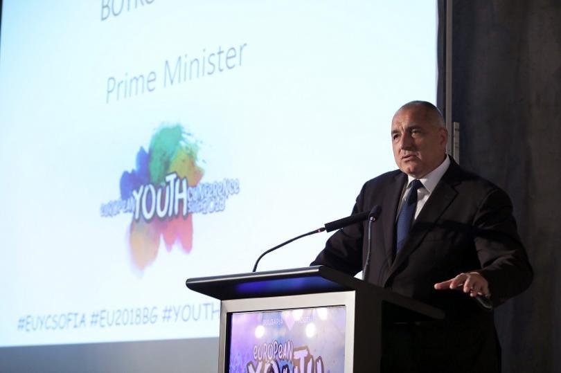 Какви приоритети да защитава Европа за своите млади, сега решават