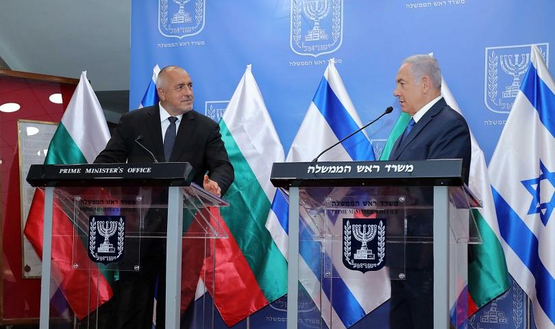 борисов проведе телефонен разговор премиера израел нетаняху
