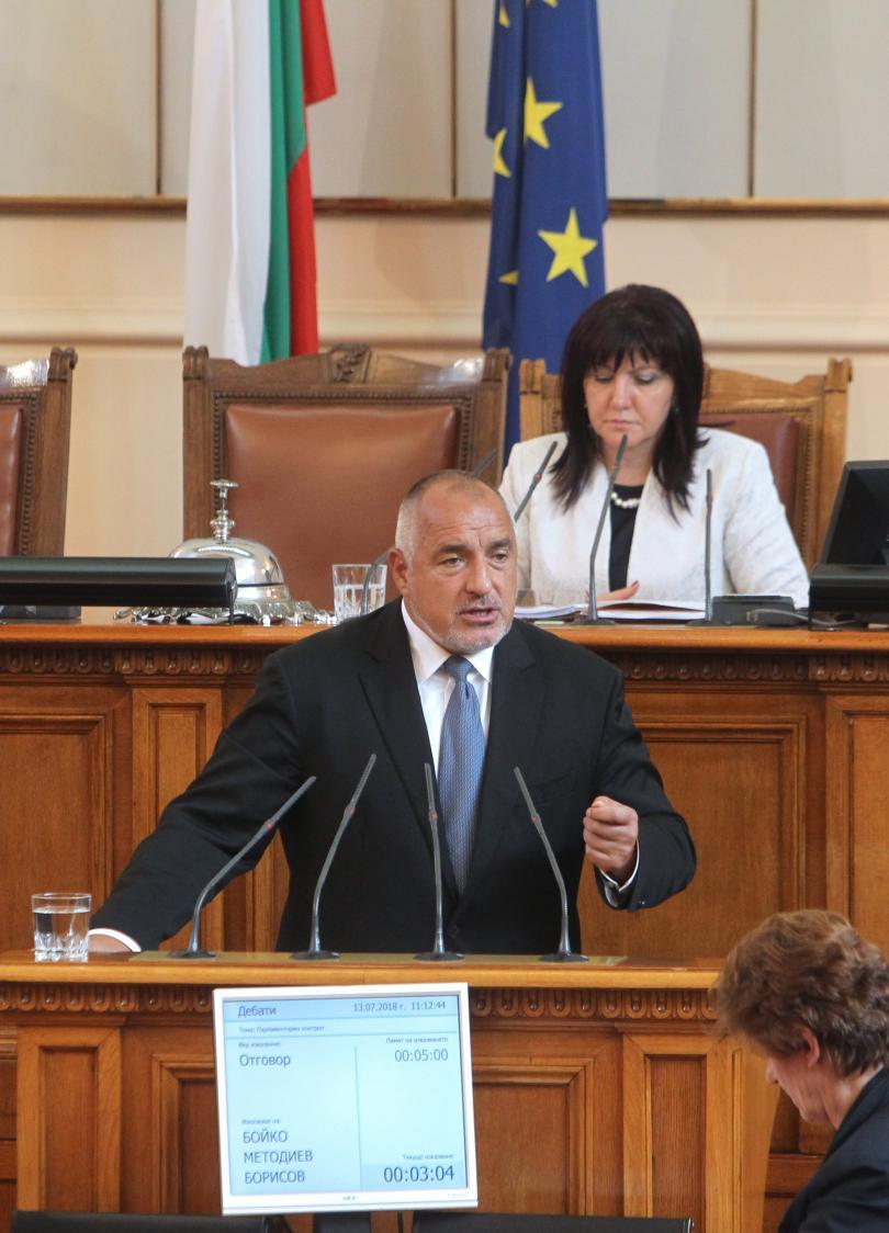 Премиерът и министри отчетоха пред депутатите резултатите от Българското председателство.
