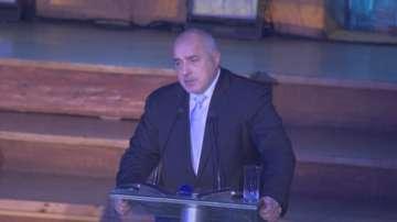 Борисов: Очаква се догодина доходите да се повишат с поне 10%