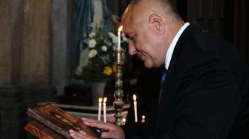 Премиерът Бойко Борисов на аудиенция при папа Франциск във Ватикана