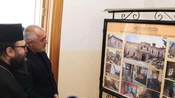Премиерът Борисов посети ремонтираната Духовна семинария
